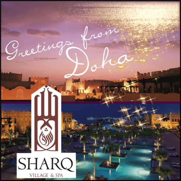 Greetings_Doha_Sharq_village