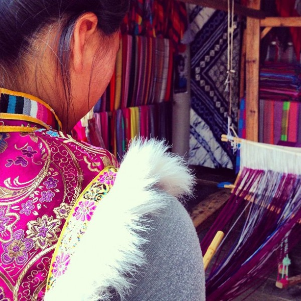Lijiang Weaving