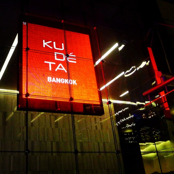 Kudeta Bangkok Entrance