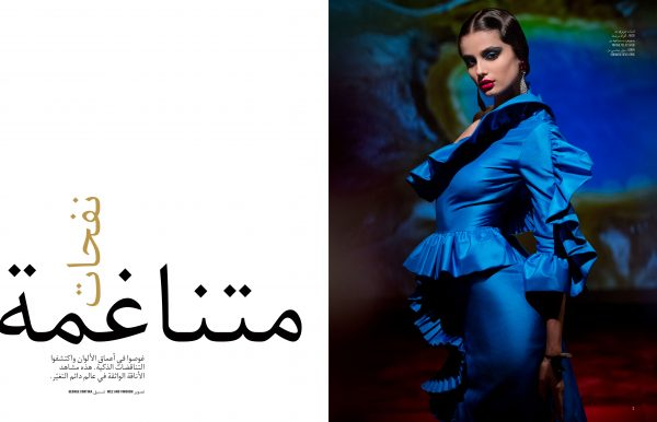 INEZ & VINOODH for Vogue Arabia HR