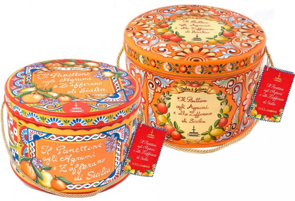 1b28e6517d77 An artisanal product that combines a stylish design with that of pastry   the panettone is produced in two variations  one 1 kg Sicilian Pistachio  panettone ...